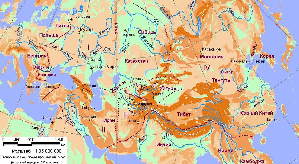 1. Монгольская империя около 1300 г. (60,8 Kb)