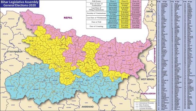 इन जिलों में तीन चरणों के  दौरान वोटिंग
