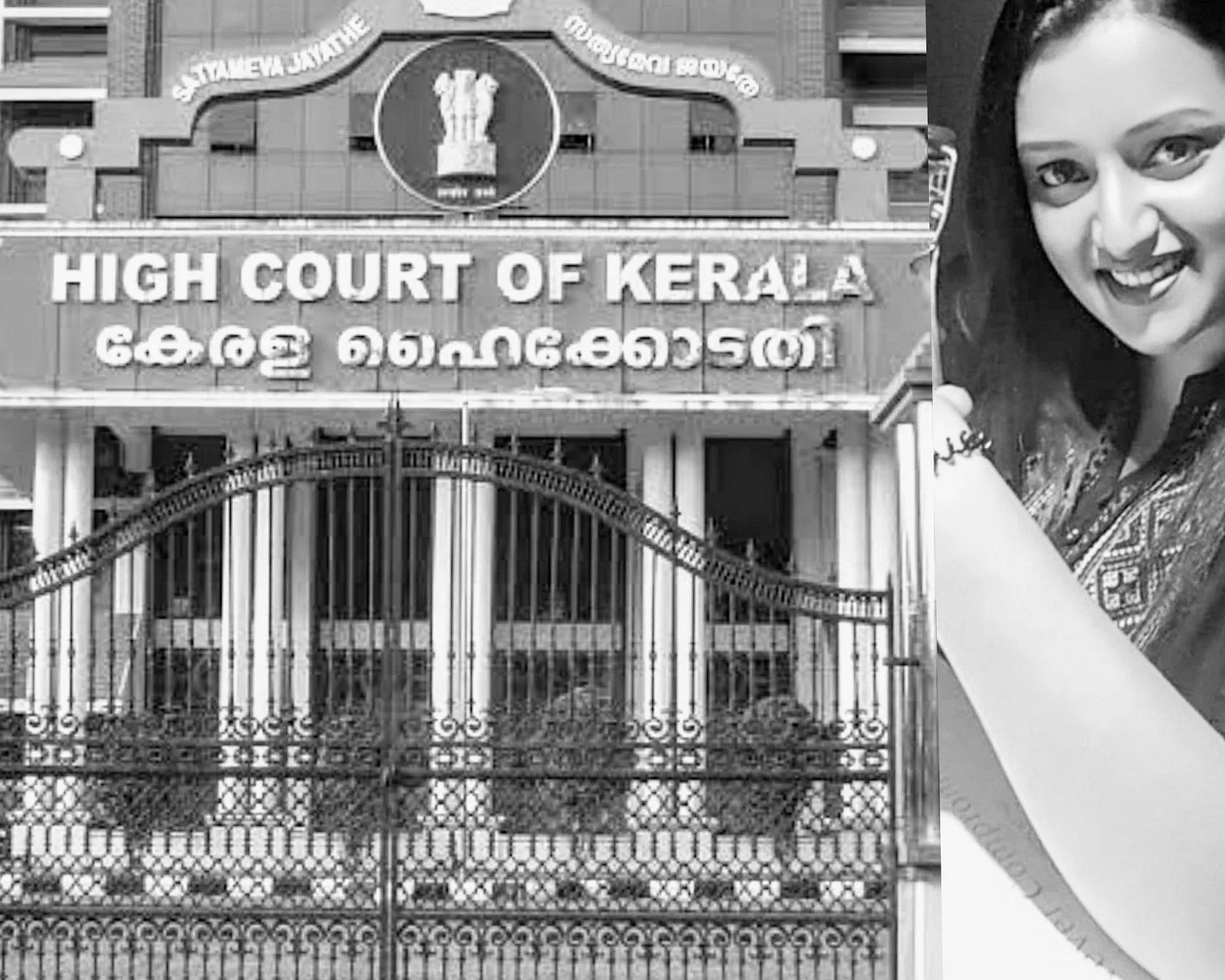 Kerala gold smuggling case] Swapna Suresh moves Kerala HC for ...