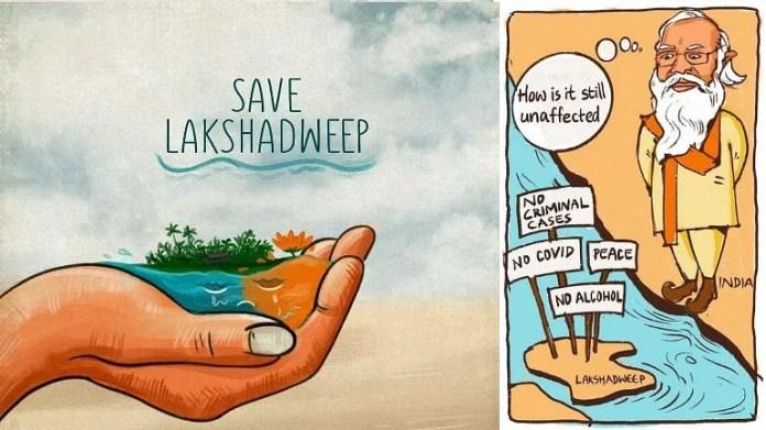 Save Lakshadweep