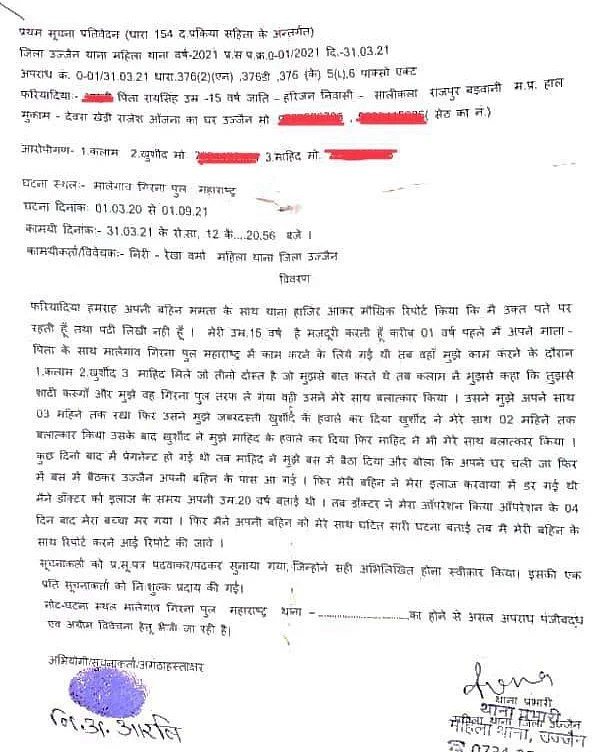 Zero FIR registered in the case. The statement in the name of the survivor recorded in the FIR is different from her version shared by the activist, Arjun.