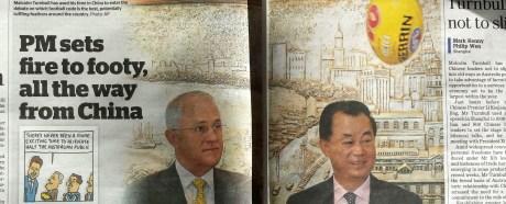 china headline