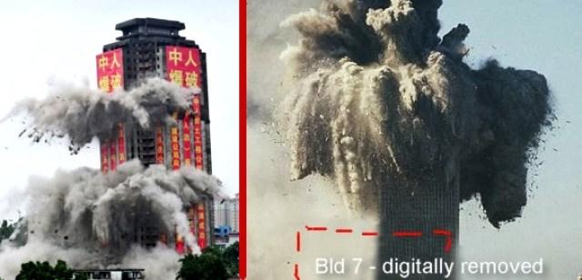 9-11-buildings
