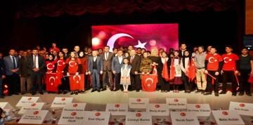 """""""15 Temmuz Demokrasi Şehitleri ve Gazileri"""" Gümüşhane'de Anıldı"""
