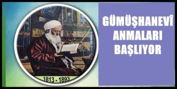 """GÜYAD; """"AHMED ZİYAÜDDİN GÜMÜŞHANEVΔ HAZRETLERİ'Nİ ANIYOR"""