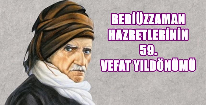 EŞREF EDİP'İN 1952 YILINDA  BEDİÜZZAMAN'LA YAPTIĞI RÖPORTAJ