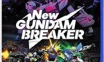 【PS4】New ガンダムブレイカー が予約開始!