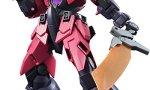 【ガンダムビルドダイバーズ】HGBD オーガ刃‐X が発売開始!