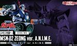 【ガンダム】『ROBOT魂 〈SIDE MS〉 MSN-02 ジオング ver. A.N.I.M.E.』が予約開始!