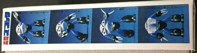 ガンプラコレクション gunpla collection 1/288 ズゴック zgok MSM-07 パッケージ package