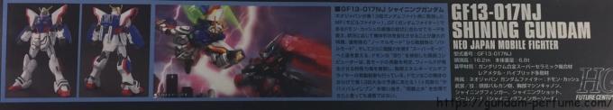 1/144 HGFC 127 GF13-017NJ シャイニングガンダム SHINING GUNDAM