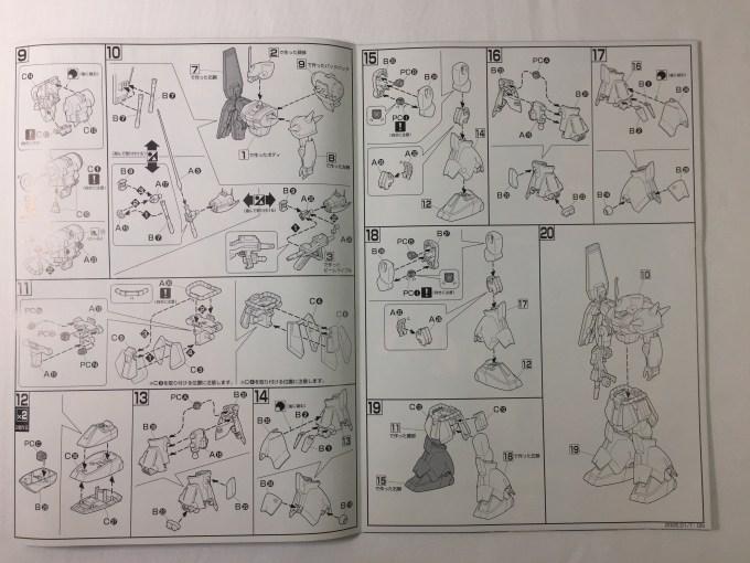 1/144 HGUC 052 RMS-108 マラサイ MARASAI