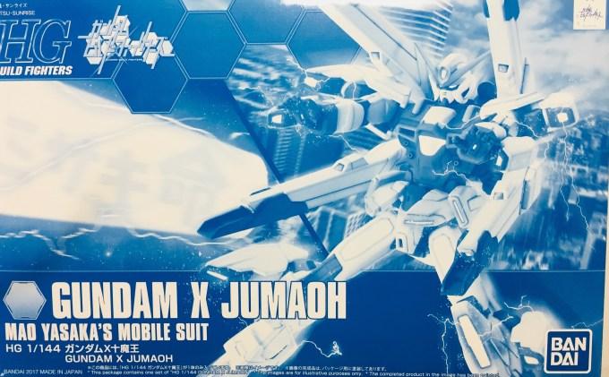 HGBF 1/144 ガンダムX十魔王 GUNDAM X JUMAOH プレミアムバンダイ PREMIUM BANDAI ビルドファイターズ BUILD FIGHTERS
