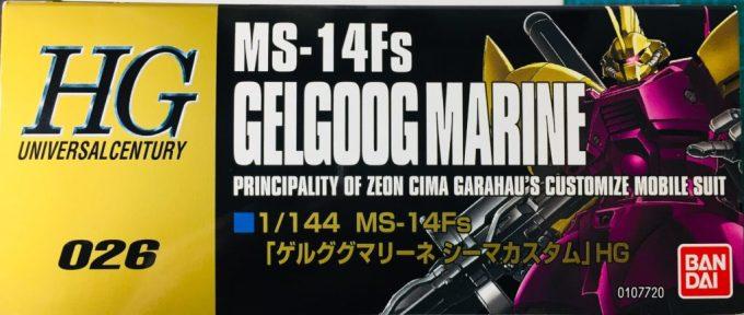 HGUC026 ゲルググマリーネシーマカスタム MS-14Fs GELGOOG MARINE 0083 ジオン デラーズ ZEON DELAZ
