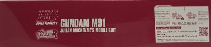 HG HGBF 1/144 ガンダム M91 ビルドファイターズ 素組み レビュー OOB REVIEW プレミアムバンダイ プレバン PREMIUM BANDAI パッケージ PACKAGE
