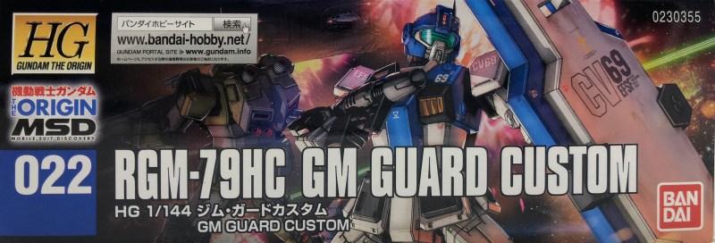 ガンプラ HG 1/144 レビュー MSD ジムガードカスタム review july 2018 gunpla gundam GM guard custom