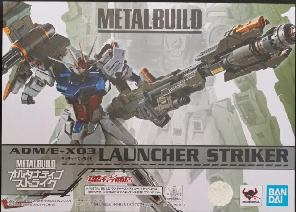 METALBUILD (メタルビルド)のランチャーストライカーのパッケージ画像