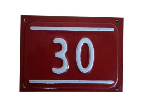 12.5x12.5 kapı numarası