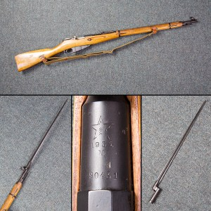 Soviet Mosin Negant Rifle- Deactivated