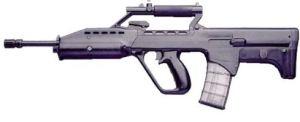 SAR-21 Rifle