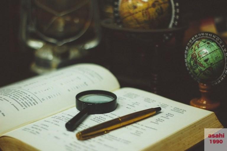 知的生産のための科学的仮説思考