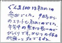06_no1_p6
