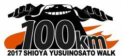shioya100