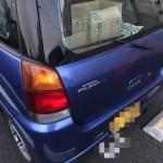 【車】プレオのブレーキランプを交換してみた。