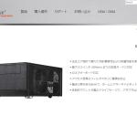 【自作PC】TVキャプチャー専用パソコンを組む【構想記事】