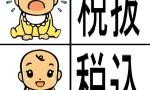1080円(税抜)←コレ