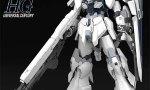 【ガンプラ】『【HGUC 1/144 シナンジュ・スタイン (ナラティブVer.)』新型ビーム・ライフルも付属!!