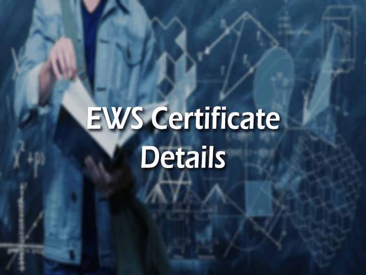 ews certificate full form