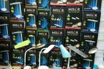 Đèn bàn LED chống cận Milor ML 7002