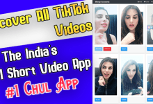 Photo of How To Recover All TikTok Videos To The Chul App