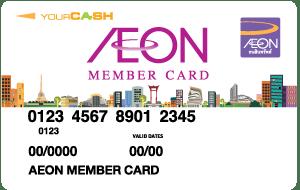 อิออน ยัวร์แคช (Aeon Your Cash)