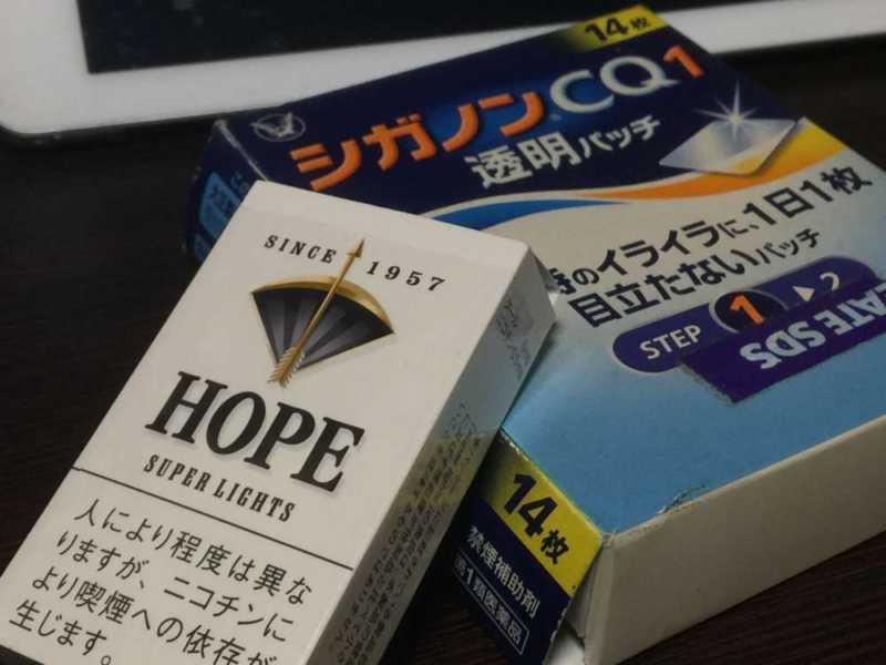 禁煙生活5日目|禁煙失敗! ?諦めたらそこで試合終了だ!