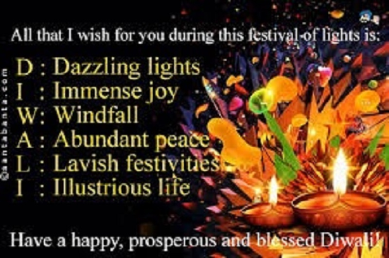Have A Happy Prosperous And Blessed Diwali Gurudev