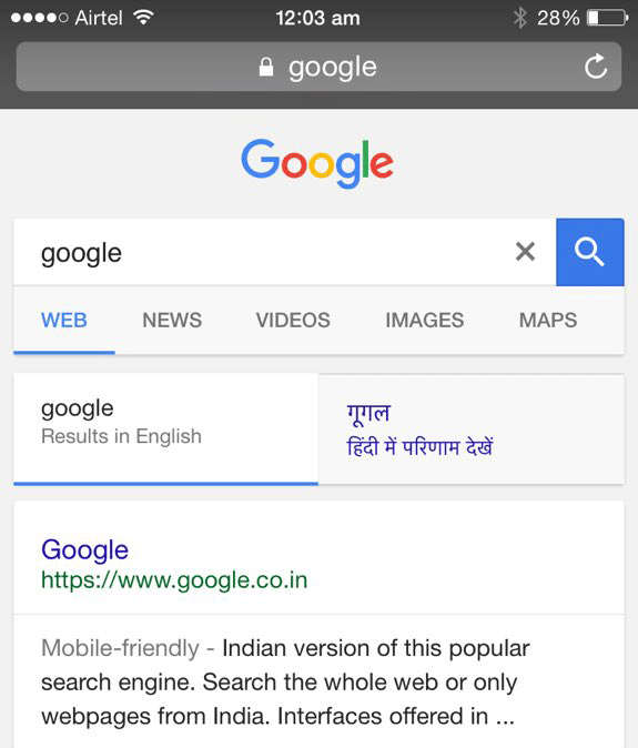 Google Search Mobile UI