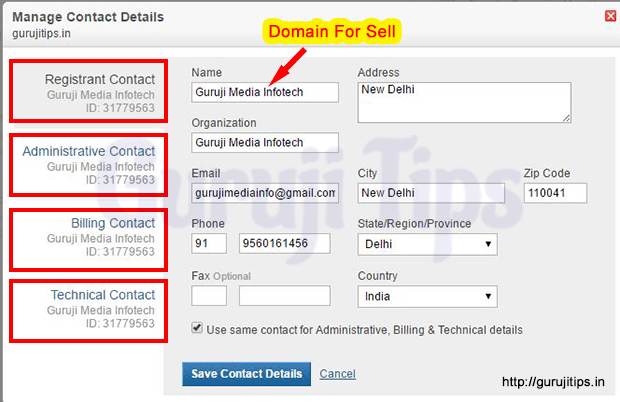 How to Change Domain Details
