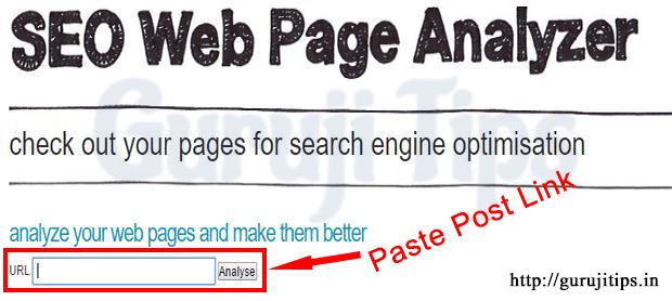 SEO Webpage Analyzer