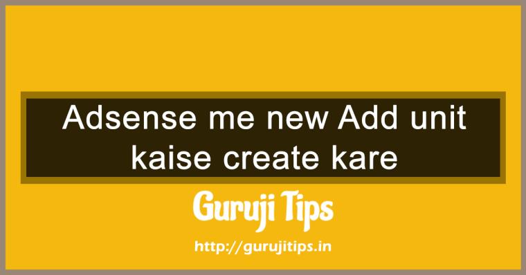 Adsense New Ad Unit