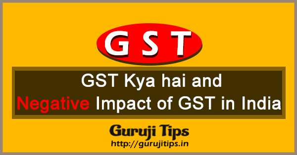 Negative Impact of GST in India