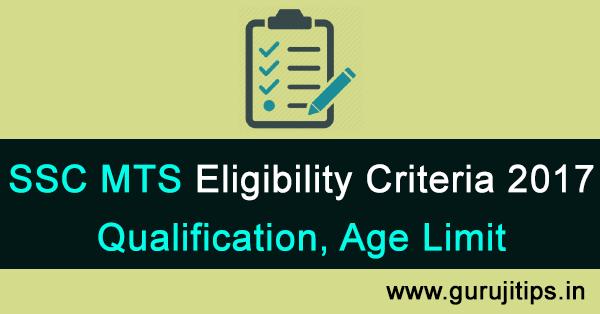 SSC MTS Eligibility Criteria