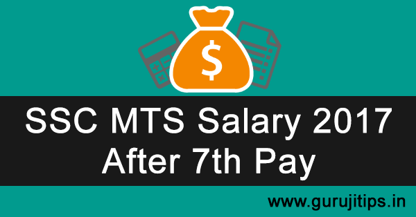 SSC MTS Salary Structure : SSC MTS का Salary कितना होता है ?
