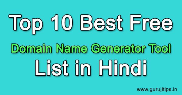 best domain name generator tool