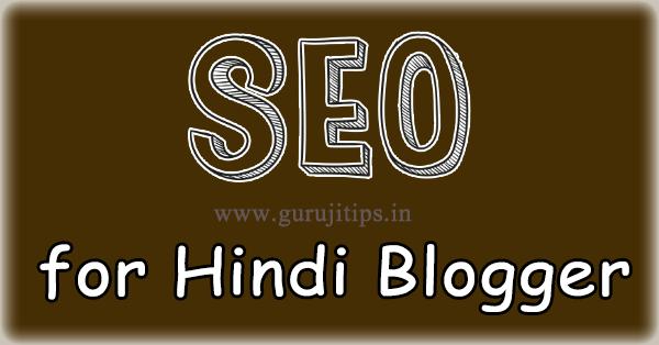 SEO in hidi for hindi blogger