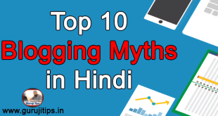top 10 blogging myths