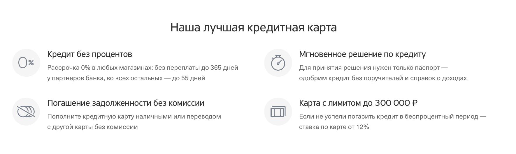 фандей саратов каталог товаров официальный сайт цены