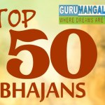 TOP 50 Bollywood Bhajans