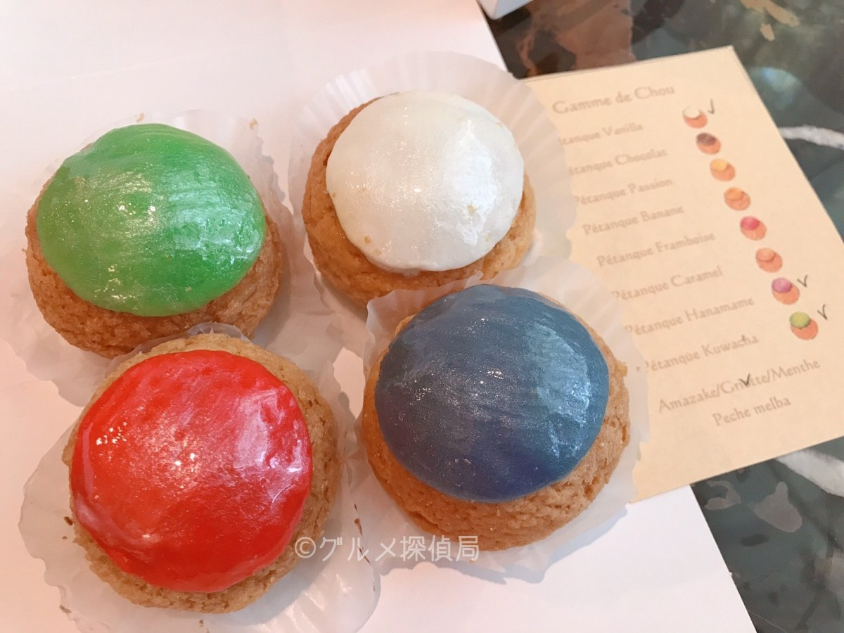 軽井沢のシュークリーム専門店「ラトリエシューペタンク」で宝石のように輝くシュークリームをGET!